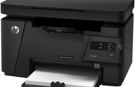 قیمت پرینتر چندکاره لیزری سیاه و سفید M125A HP