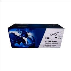کارتریج ایرانی پردیس ۱۵ اچ پی/ ۱۵A HP
