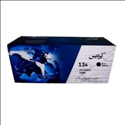 کارتریج ایرانی پردیس ۱۳ اچ پی/۱۳A HP