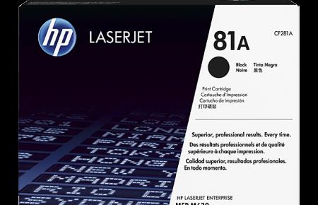 کارتریج لیزری سیاه و سفید HP 81A