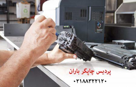 شارژ تخصصی کارتریج