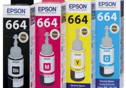 قیمت کارتریج جوهر افشان TO6641-TO6644 اپسون