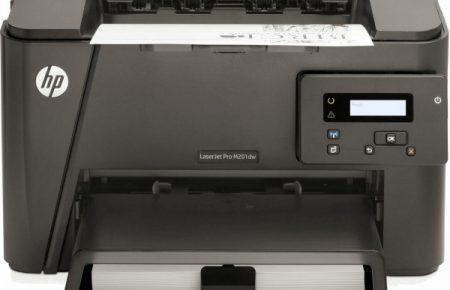 قیمت پرینتر تک کاره لیزری سیاه و سفید M201dw hp