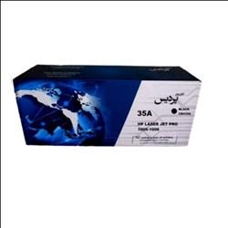 کارتریج ایرانی پردیس ۳۵ اچ پی/ ۳۵A HP