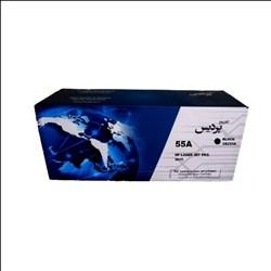 کارتریج ایرانی پردیس ۵۵ اچ پی/ ۵۵A HP