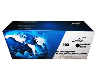 کارتریج ایرانی پردیس Tonner Samsung MLT-103