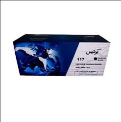 کارتریج ایرانی پردیس Tonner Samsung MLT-D117S