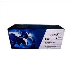 کارتریج ایرانی پردیس ۲۹X اچ پی/ ۲۹X HP