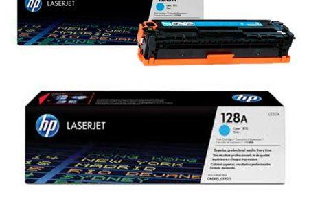 کارتریج لیزری رنگی hp 1525 1415